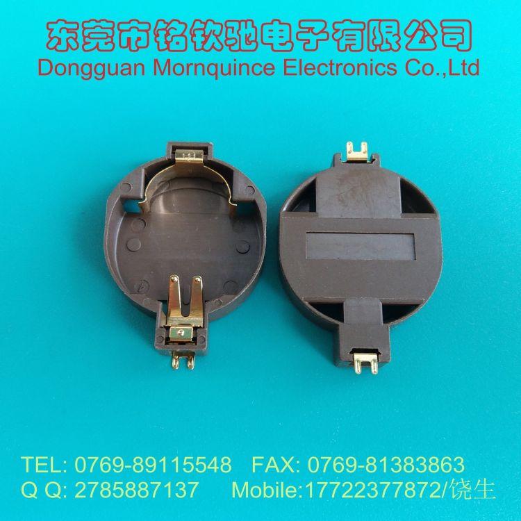 CR2032纽扣电池座,仿SONY扣式SMT锂电池盒CH2032S101