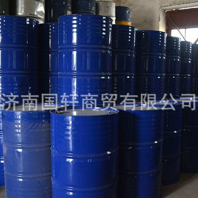 厂家直销 新疆克拉玛依环烷油4010/4006 量大优惠