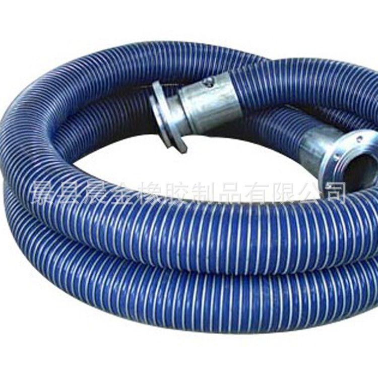 厂家批发  多款规格  价格优惠  超耐磨钢丝复合胶管