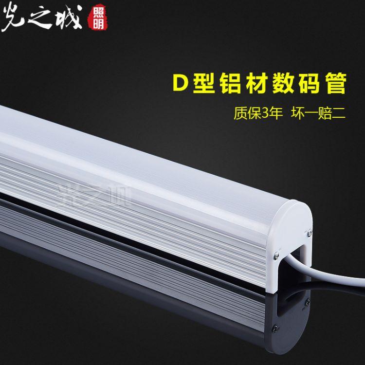 led铝合金护栏管数码管线条灯外控内控单色七彩轮廓广告户外防水