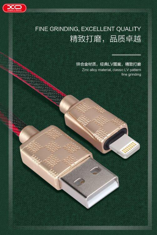 XO NB34 适用Apple 布艺编织数据线 Apple数据线安卓TYPE-C充电线