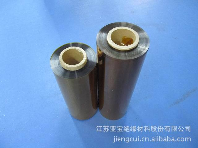 厂家直销各类6052聚酰亚胺薄膜