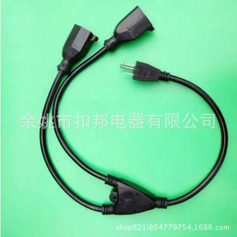 厂家定制美式14awg电源线 三芯美式插头带母座一拖二延长线
