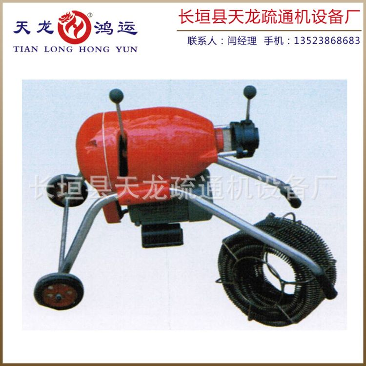 管道疏通机电动工具 大小型号 疏通机生产厂家