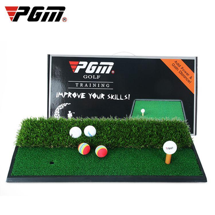 高尔夫练习器材 室内 PGM DJD005高尔夫双草打击垫 挥杆垫 室内练习垫