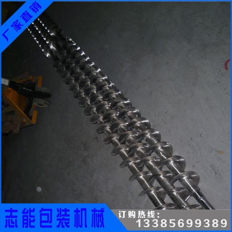 机械螺杆厂家直供各种规格型号 定制机械配件不锈钢输送螺柱螺杆