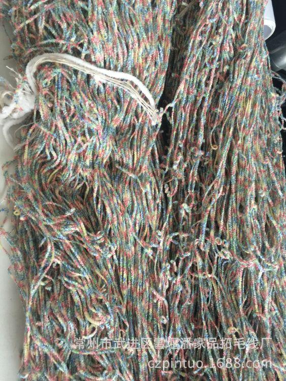 【常州品拓】新款单品雪尼尔七彩色纱 晴涤雪尼尔花式纱