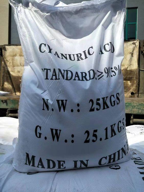 厂家直销氨基磺酸现货销售工业级含量-99.5量大优惠