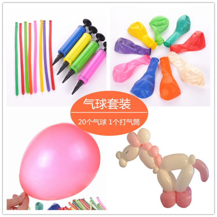 气球打气筒套装 结婚创意拱门婚礼装饰生日节日派对婚房布置玩具