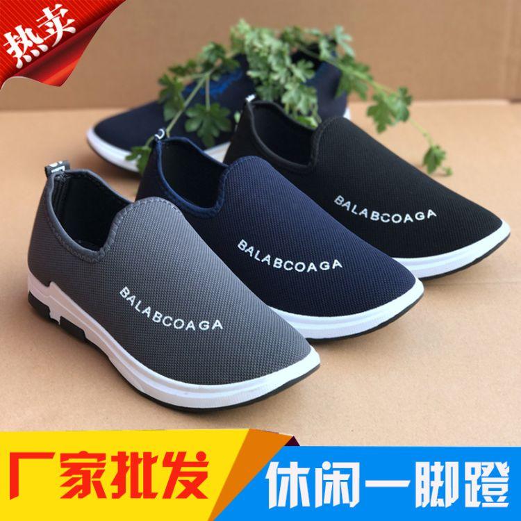 老北京布鞋中老年健步鞋男休闲鞋一脚蹬春秋款跑量鞋厂家直销