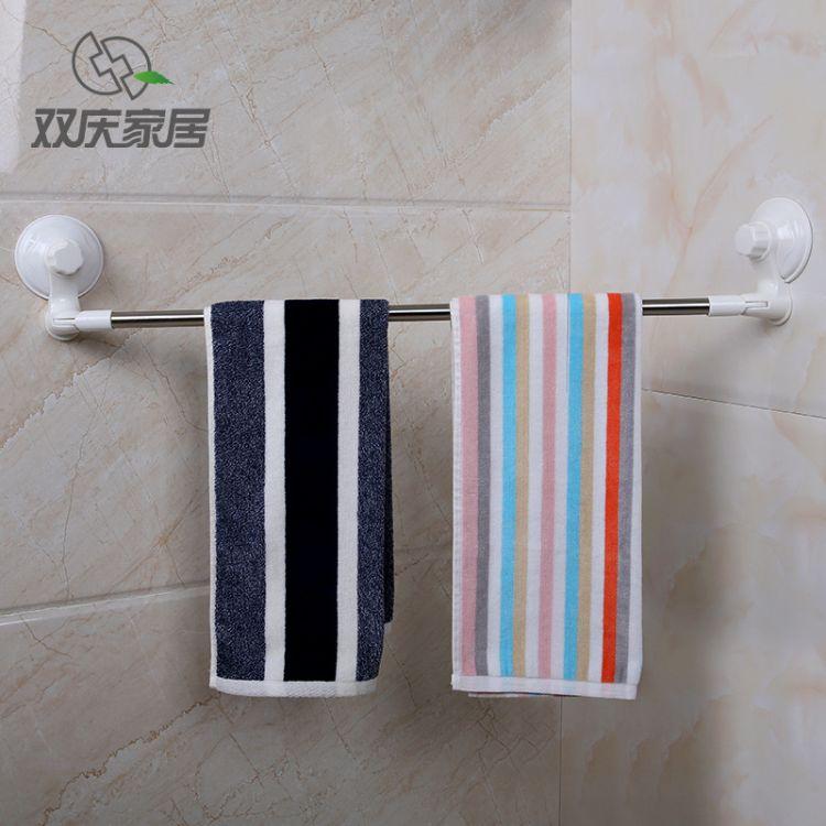 双庆吸盘式毛巾架不锈钢浴室免打孔单杆毛巾杆卫生间毛巾挂1027