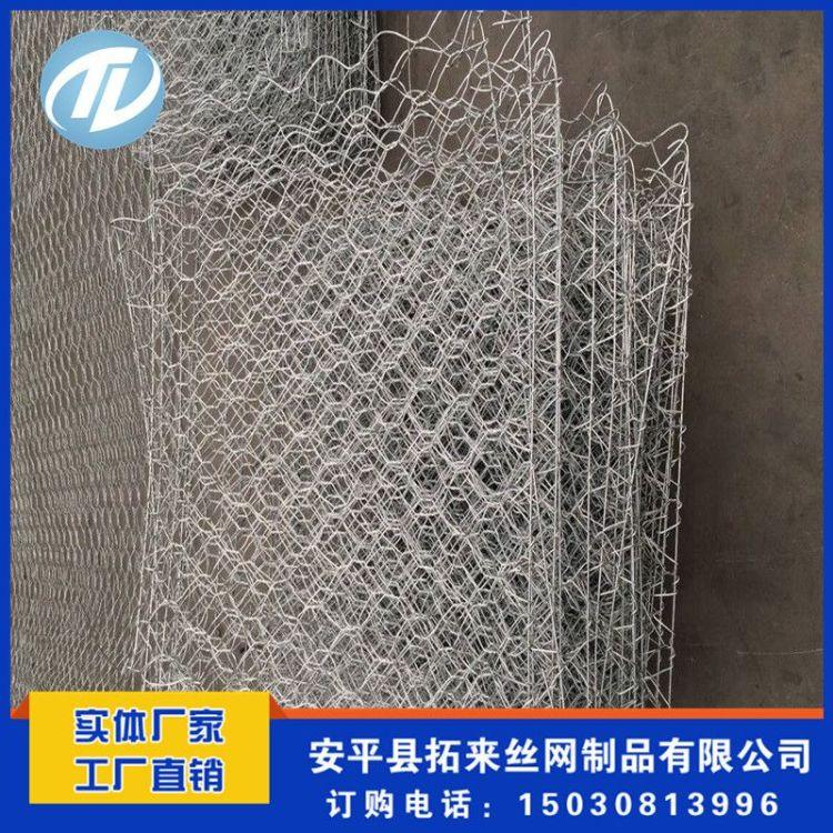 [拓来铅丝石笼]厂家直销镀锌石笼网 包塑石笼网 产地货源可来电定制
