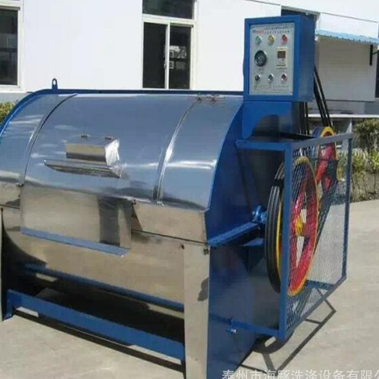 XGP-70型工业水洗机 洗染两用机