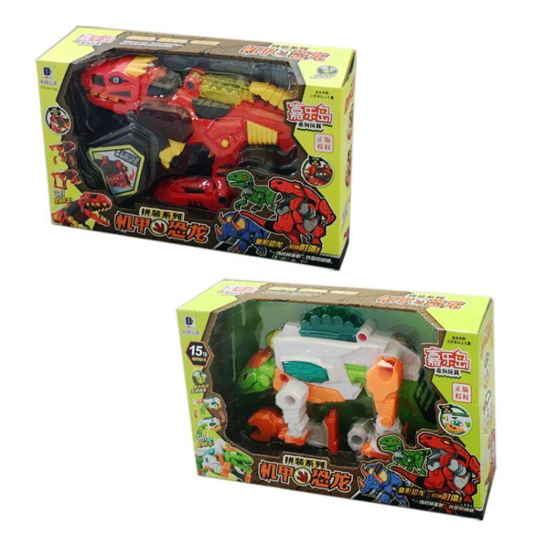 柏晖嘉乐岛声光变形拆装恐龙枪1304/1305儿童玩具