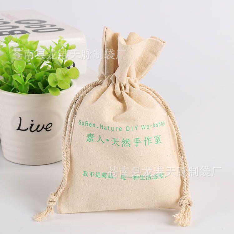 创意束口帆布购物袋定制 环保抽绳棉布袋 全棉帆布袋厂家批发