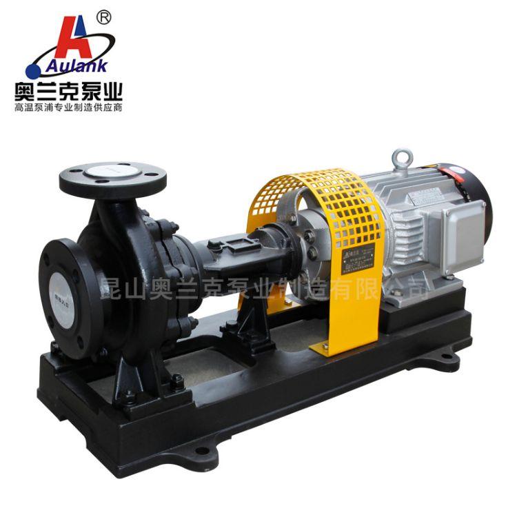 奥兰克生产销售 WRY系列反应釜加热泵 WRY25-20-120齿轮泵
