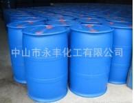 氢氧化镁阻燃剂 不挥发效果持久 热销推荐