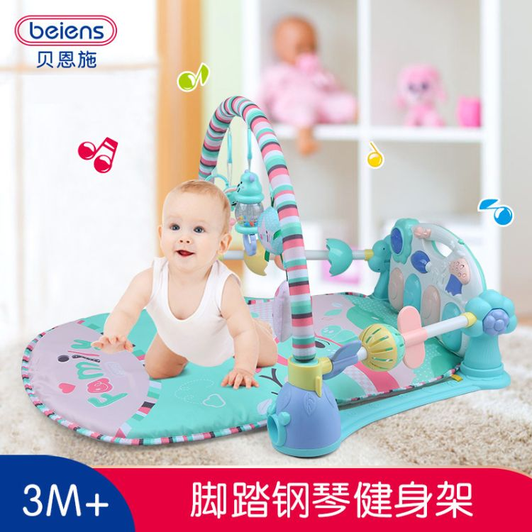贝恩施婴儿脚踏琴健身架 宝宝脚踏钢琴健身架宝宝游戏毯益智玩具
