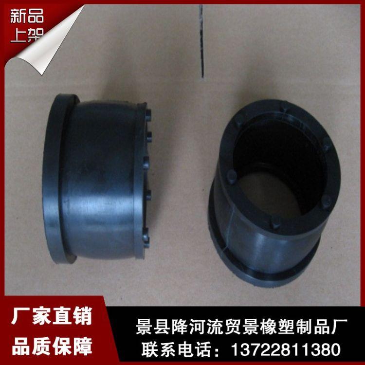厂家专业生产定做 橡胶制品加工定制 量大从优 品质保证