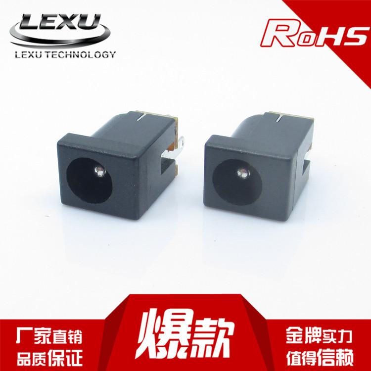 直销DC插座充电接口5.5X2.1 DC012直流电源插座厂家充电口