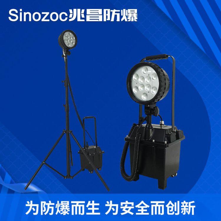 兆昌ZCY6102A便携式强光移动可升降工作灯led户外抢修应急照明灯