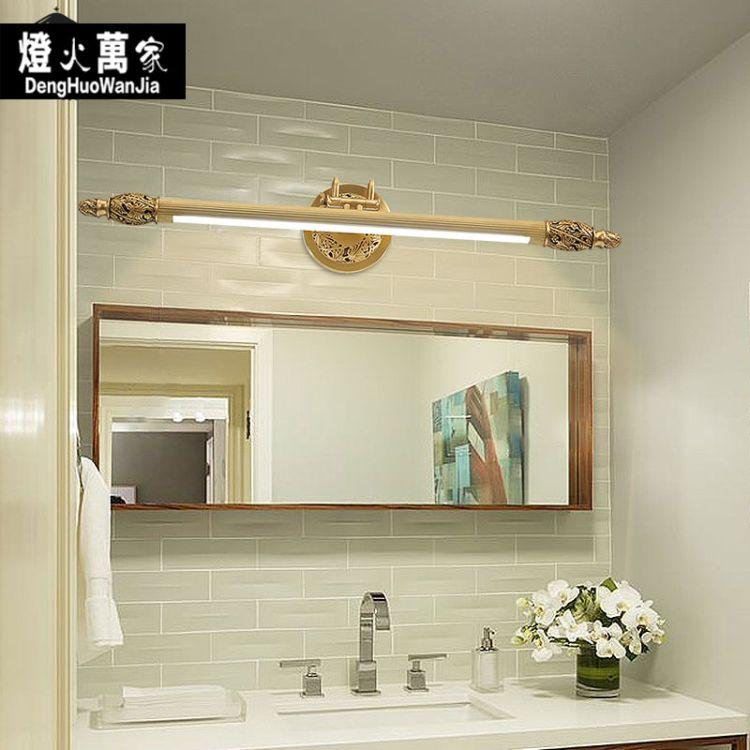 美式全铜镜前灯全铜灯浴室卫生间欧式卧室梳妆台墙壁灯饰全铜壁灯