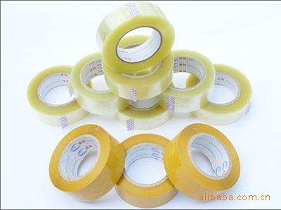 厂家直销 胶粘带色膏 不透明色浆 米黄