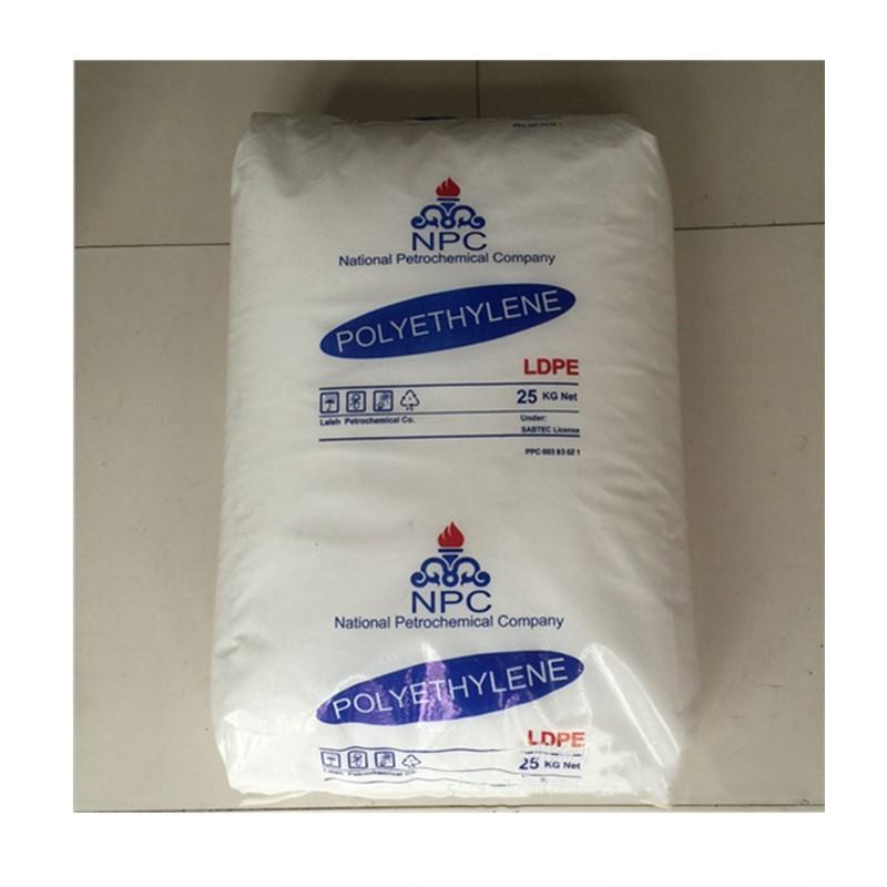 HDPE/52518/伊朗石化高流动-抗氧化 家用日杂 注塑
