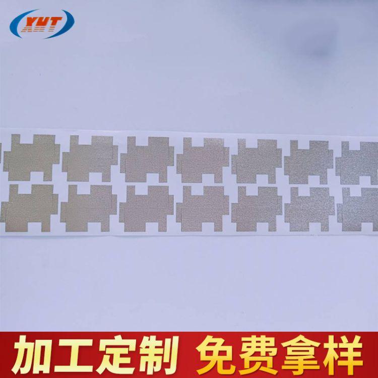鑫恒通 进口导电屏蔽材料 格纹导电布模切加工