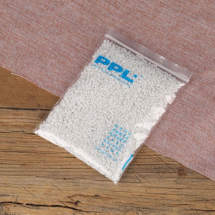 免费设计满意为止自封透明包装袋 厂家直销塑料袋支持定制规格