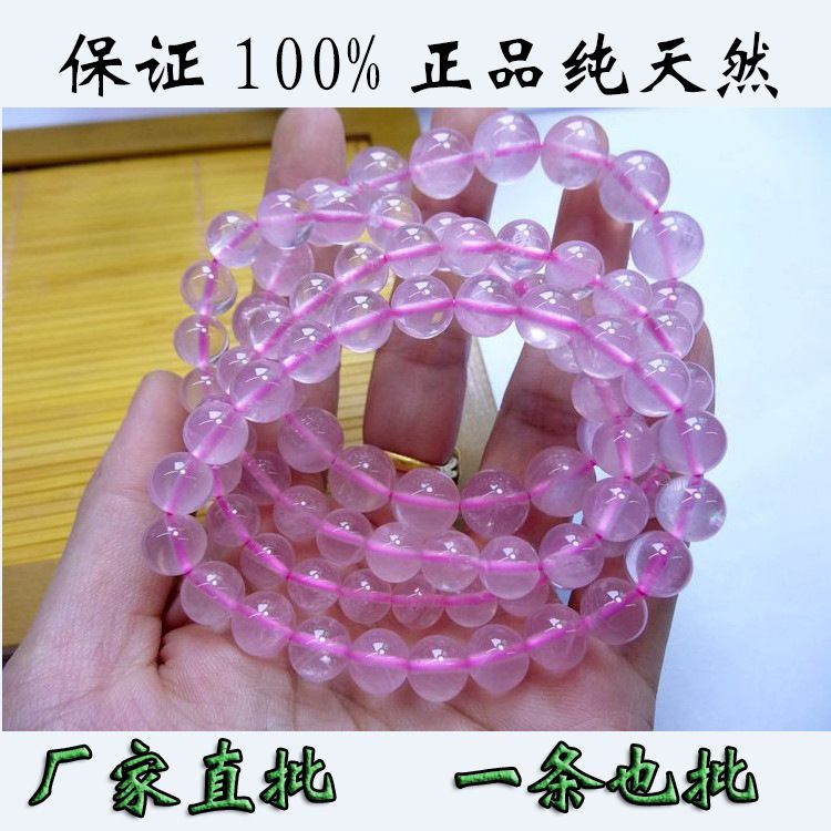 马达加斯加粉晶手链 纯天然粉水晶 芙蓉晶手链 厂家大量批发直销