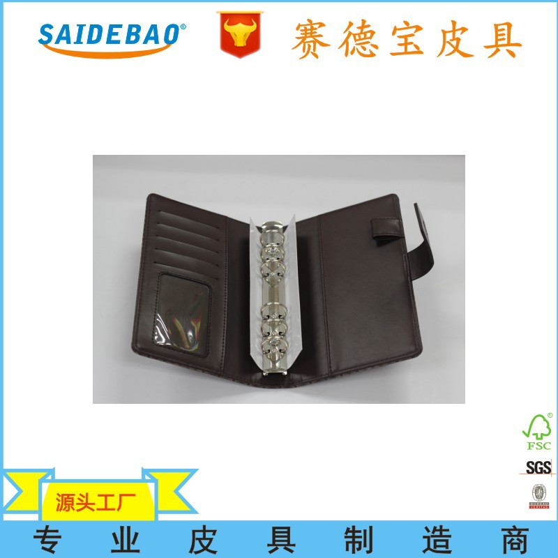 工厂直销带不锈钢夹子8.5英寸万用手册 高档PU封面活页笔记本
