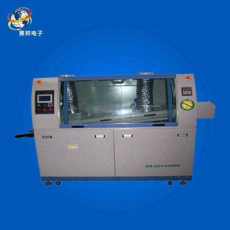 赛邦 US-GOT-200DS触摸屏无铅波峰焊接机 节能型波峰焊厂家