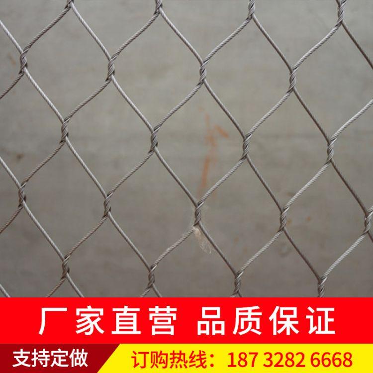 304 316L不锈钢绳网生产厂家 钢丝绳防护网 柔软结实超长使用寿命