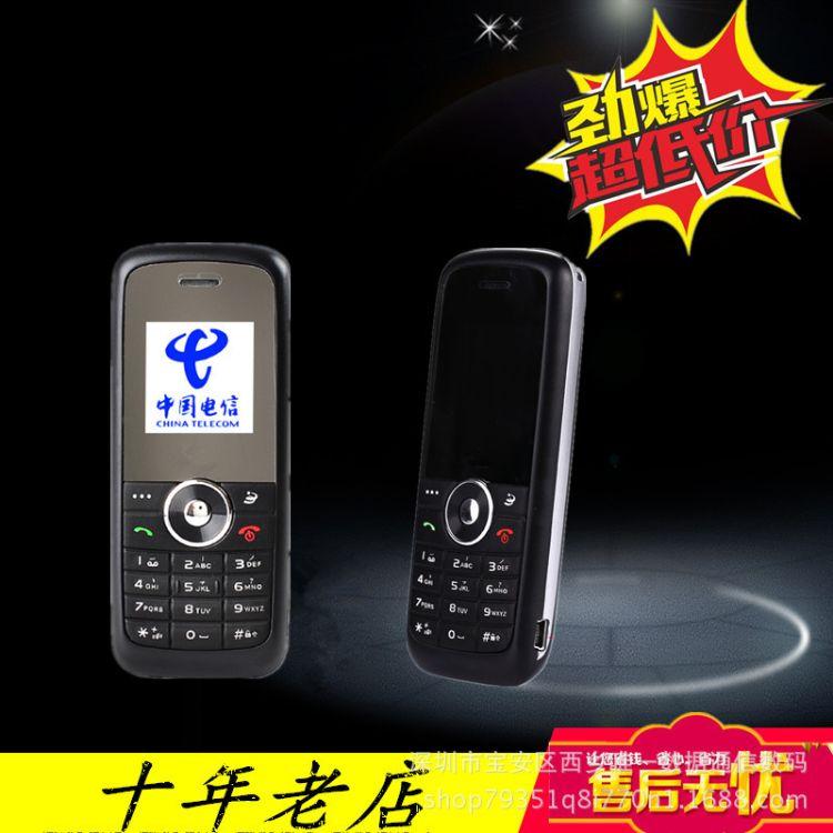 电信CDMA天翼适用于华为C2800老人手机直板按键大字老年机