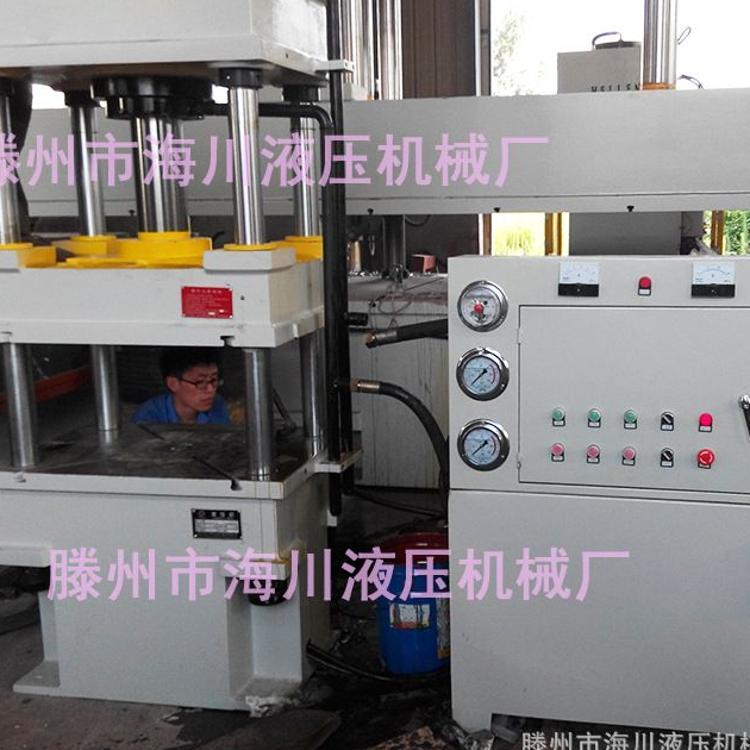四柱成型油压机 100T粉末成型油压机