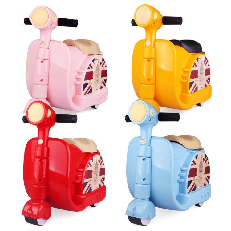 儿童行李箱旅行箱 儿童摩托车学步车玩具可坐可骑行李箱