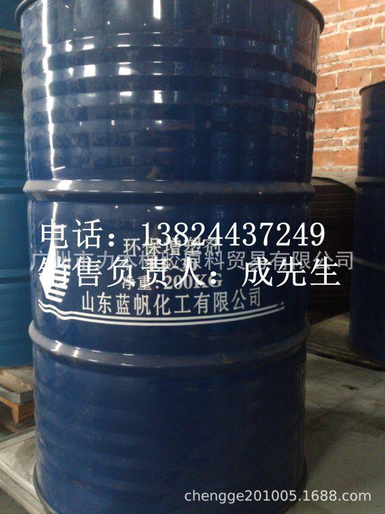 广州力本橡胶公司专业销售橡胶环保增塑剂LF-30