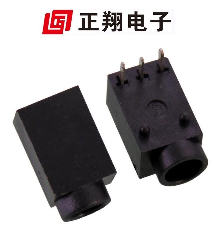 充电器小插座 三脚DIP插件式安装3511 3513接口 DC-003A 圆头插座