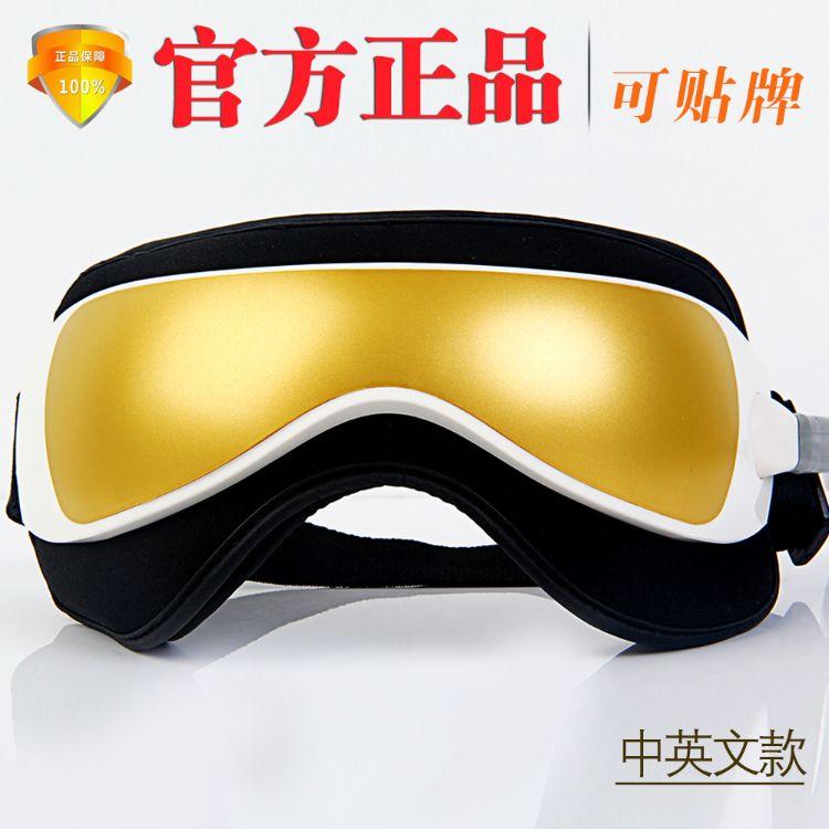 新款眼部按摩仪hq365微电脑多功能眼护士按摩器 护眼仪可贴牌印字
