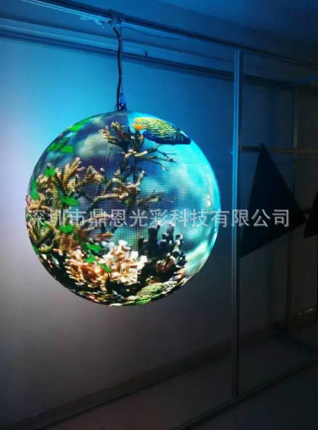 品质优越异形屏定制舞台吊装球形显示屏直径1米球形屏