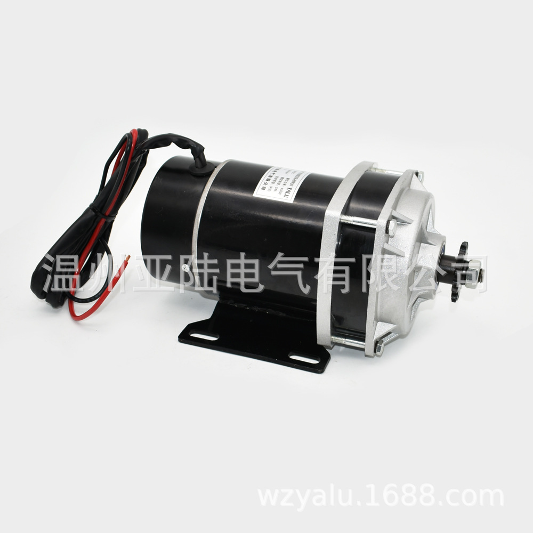 MY1020ZXFH 600W 36V48V 轻中型电动三轮车电机 永磁有刷电动机