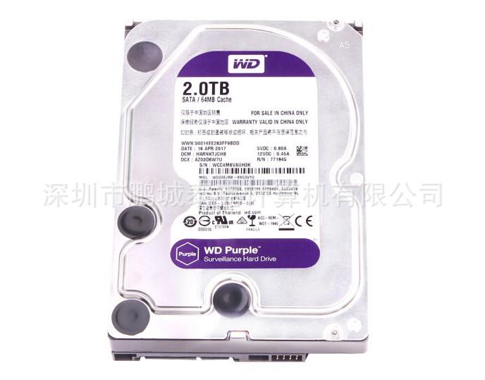 3.5寸西部数据(WD)紫盘 2TB SATA3 64M 监控级硬盘(WD20EJRX)