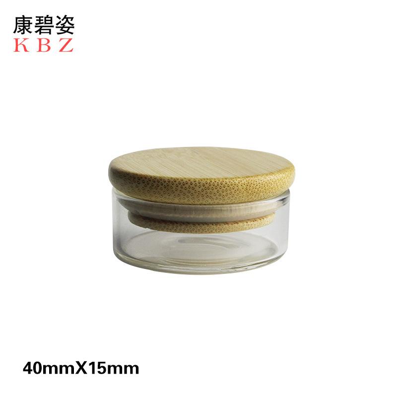 5ml高硼硅玻璃 密封罐批发 竹盖茶叶罐 透明玻璃储物罐