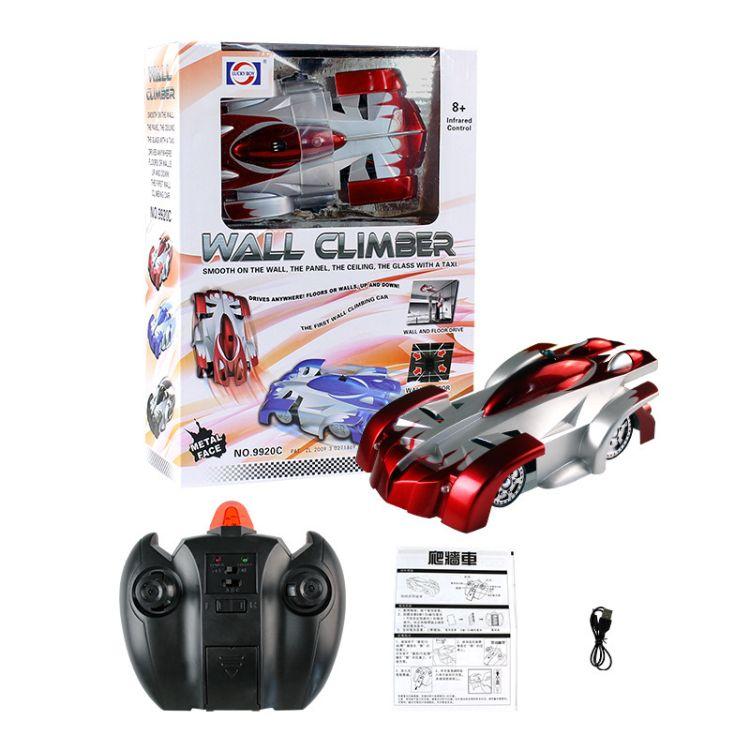 9920C 遥控爬墙车 电动玩具爬墙遥控车攀爬漂移汽车热销汽车玩具