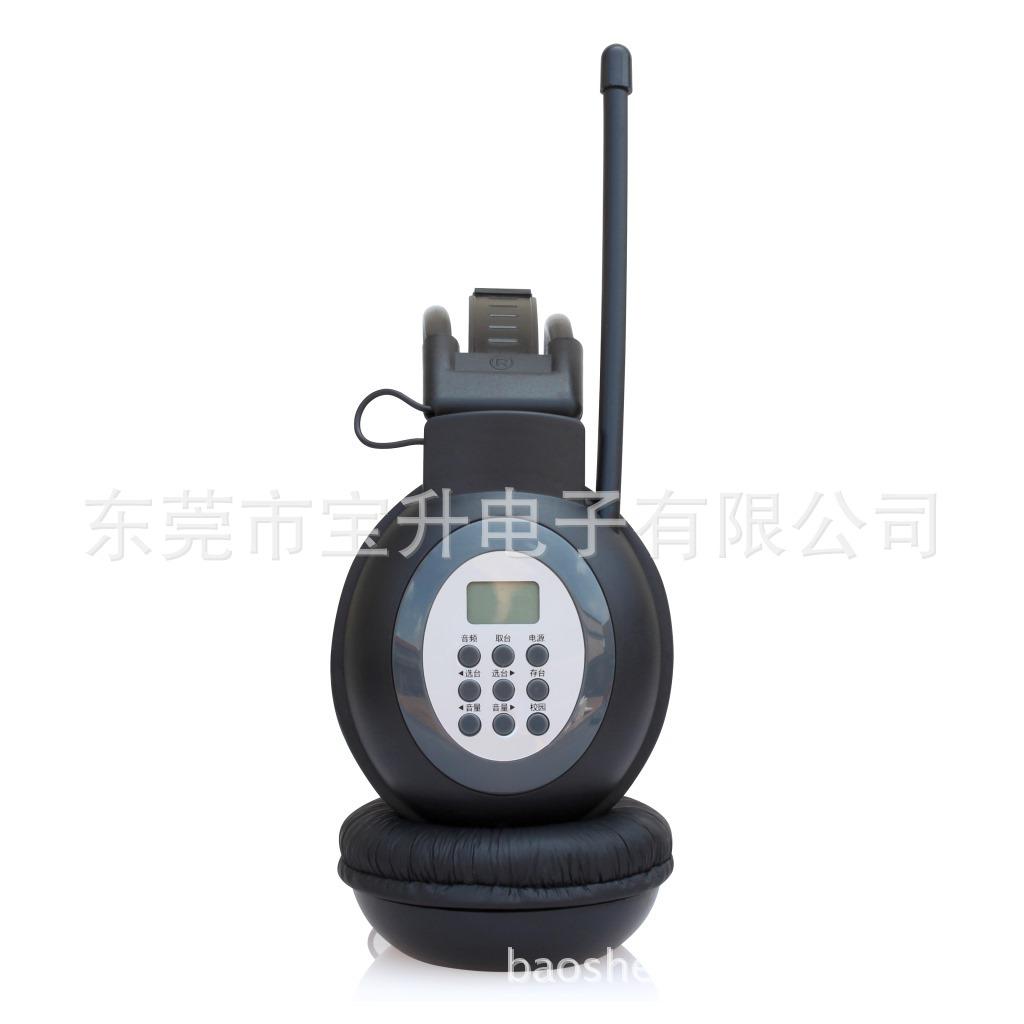 BS-238A头戴式折叠音频无线收音耳机 四六级听力调频耳机