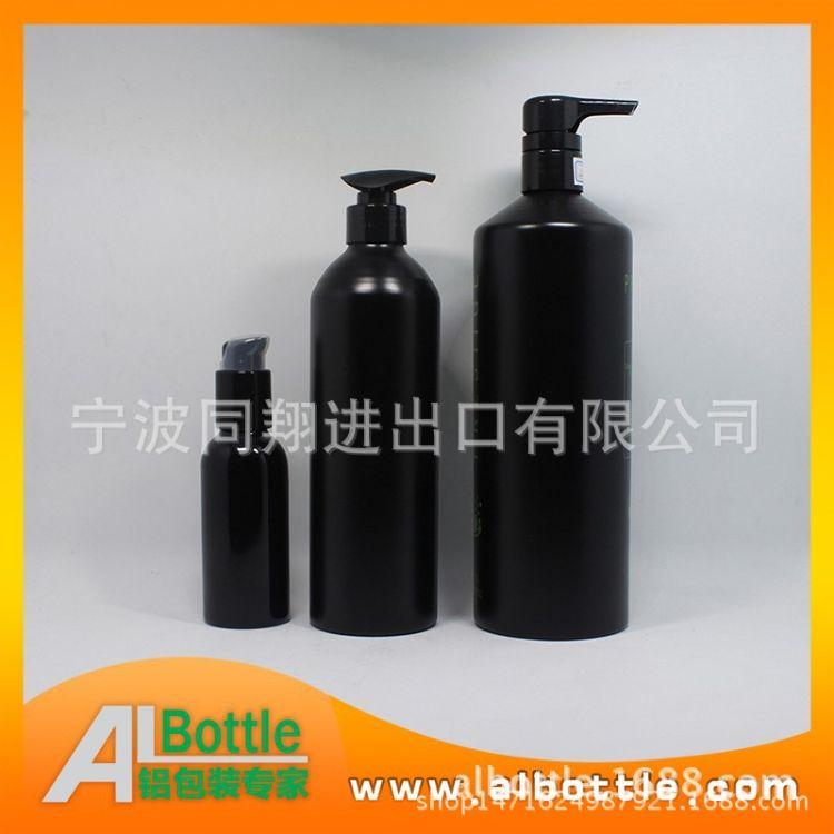 防晒隔离霜铝瓶 乳液面霜铝瓶 护肤爽肤水铝瓶 精油鱼饵铝瓶