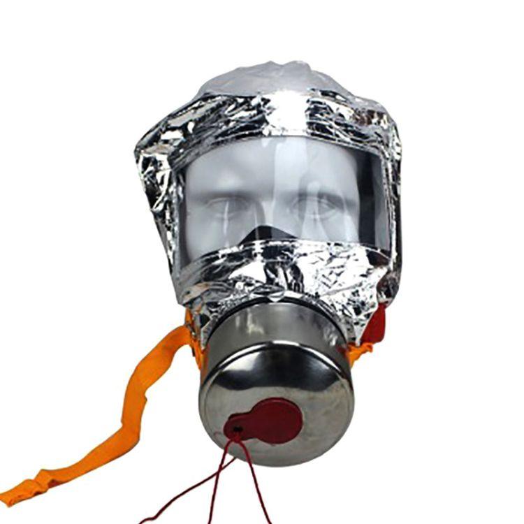 友安TZL30自救式呼吸器过滤式消防自救呼吸器火灾逃生面具