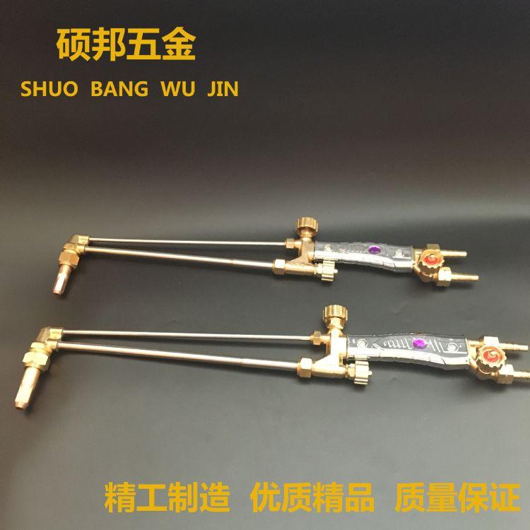 精工制造 优质精品  不锈钢精品割枪 割炬G-30