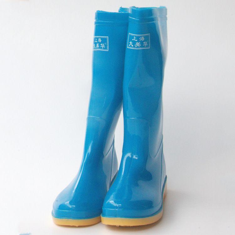 劳保水鞋大美华女装水鞋耐酸碱橡胶防水防滑高筒胶鞋雨鞋厂家直销